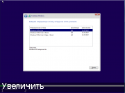 Windows 10 Enterprise Легкая 1703 (15063.483) for SSD v1 xalex (x64)