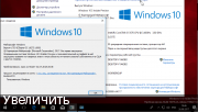 Windows 10 Insider Preview 16275.1000.170822-1423.RS3_PRERELEASE.by SU®A SOFT 10in1 x86 x64