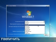Скачать Windows 7 Максимальная SP1 x64 July 2017 Team OS