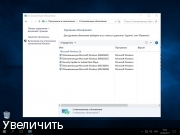 Windows 10 Enterprise LTSB (x86/x64) Elgujakviso Edition (v.26.08.17)