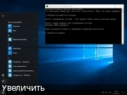 Скачать Windows 10 Enterprise LTSB (x86/x64) Elgujakviso Edition (v.26.08.17)