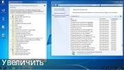 Сборка Windows 7 SP1 AIO 5in1 x64 July 2017 Team OS