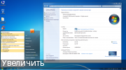 Windows Embedded Standard 7 SP1 'Полная' v1 x64 Русская