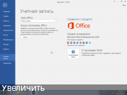 Все Windows USB by SmokieBlahBlah 28.08.17