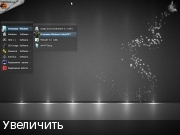 Бесплатно WIndows 8.1 Professional «Black Edition» KottoSOFT (x86x64)
