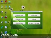Windows 7 SP1 x64 AIO Release By StartSoft 45-2017 Мультиязычная