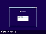 Сборка Windows 10 Version 1703 with Update [15063.502] (x86-x64) AIO [32in2]