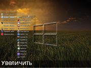 Скачать Windows 7 x86x64 Максимальная Full Update (Uralsoft)