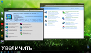 Windows 7 x86x64 Максимальная Full Update (Uralsoft) торрент