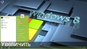 Бесплатно Windows 8.1 x64 USB Release by StartSoft 46-2017