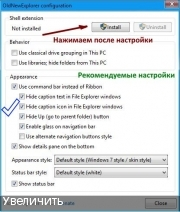 Windows 10 Профессиональная VL x86-x64 1703 RS2 RU by OVGorskiy 08.2017 2DVD