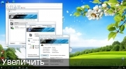 Windows 10 x86x64 Корпоративная 15063.502 Русская (Uralsoft)