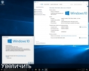 Скачать Сборка Windows 10 Version 1607 with Update [14393.1537] (x86-x64) AIO [32in2]