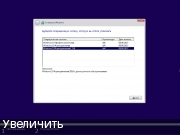 Windows 10 3in1 x64 WPI by AG 08.2017 [10.0.14393.1537 с Автоактивацией]