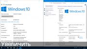 Windows 10 Домашняя/Профессиональная by kuloymin 32/64bit