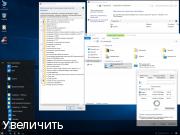 Бесплатно Windows 10 Enterprise 2016 LTSB Lite by yahoo002 64bit