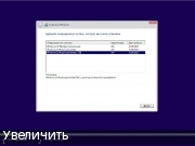 Windows 10 3in1 x64 с программами by AG 08.2017 [10.0.14393.1670 AutoActiv]