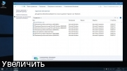 Скачать Windows 10 Enterprise LTSB x86 x64 Release by StartSoft 53-54 2017