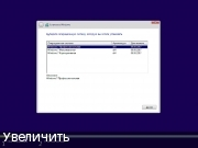 Бесплатно Сборка Windows 7 3in1 x64 WPI & USB 3.0 + M.2 NVMe by AG 08.2017