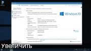 Windows 10 Enterprise LTSB x86 x64 Release by StartSoft 53-54 2017