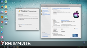 Бесплатно Легкая сборка Windows 7 x86x64 Ultimate & Office2010 (Uralsoft)