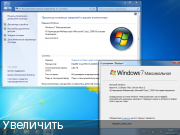 Windows 7 SP1 Максимальная (x86&x64) [Updates V.10] by YelloSOFT торрент