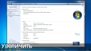 Сборка Windows 7 SP1 x86 x64 DVD Release By StartSoft 63-64 2017