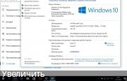 Windows 10 3in1 x64 WPI by AG 10.2017 [14393.1770 с Автоактивацией]