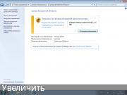 Скачать Стабильная сборка Windows 7 SP1 х86-x64 by g0dl1ke 17.10.15