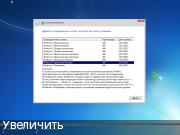 Бесплатно Стабильная сборка Windows 7 SP1 х86-x64 by g0dl1ke 17.10.15