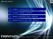 Windows 7 Ultimate Ru x64 SP1 7DB 10.2017 by OVGorskiy®