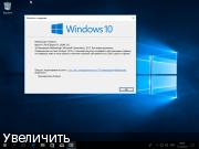 Windows 10 10.0.16299.15 Version 1709 (Updated Sept 2017) - Оригинальные образы от Microsoft VLSC