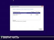 Скачать Windows 10 10.0.16299.15 Version 1709 (Updated Sept 2017) - Оригинальные образы от Microsoft VLSC