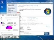 Windows 7 Home Premium SP1 x86/x64 miniLite v.7.17 by naifle