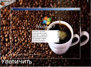 Бесплатно Сборка Windows 7 SP1 99 in 1 KottoSOFT (x86x64) (MultiRu)