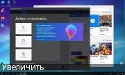 Скачать Windows 10 x86x64 Enterprise 16299.19(Uralsoft)