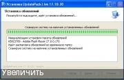 Обновления для Windows XP - Набор обновлений UpdatePack-XPSP3-Rus Live 17.10.20