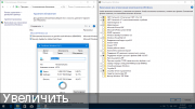 Windows 10 Home 1709 x86/x64 by kuloymin v10.1 (esd) торрент
