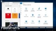 Скачать Windows 10 10.0.16299.15 Version 1709 (Updated Sept 2017) - Оригинальные образы от Microsoft MSDN