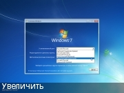 Скачать торрентом Windows 7 Ultimate SP1 OEM Oct 2017 by Generation2 (x64)