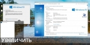 Скачать Windows 10 Enterprise Dmitryi-Bryansk 1709(16299.19)-64BIT