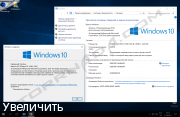 Windows 10 Enterprise 2016 LTSB Version 1607 Build 14393.1794 by Generation2(x64)