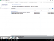 Windows 10 (x86/x64) 12in1 + LTSB +/- Office 2016 by SmokieBlahBlah 19.10.17