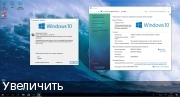 Windows 10 x86x64 Pro 16299.19 v90.17(Uralsoft)