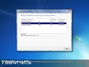 Windows 7 Ultimate SP1 OEM Oct 2017 by Generation2 (x64)