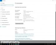 Windows 10 3in1 x64 WPI by AG 1709 [16299.15 Русская с автоактивацией]