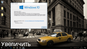 Windows 10 Pro 1709 x86x64 By Vladios13 v.22.10