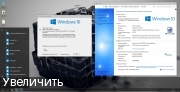 Скачать Windows 10 Professional RS3 Dmitryi-Bryansk 1709 (16299.19)-64BIT