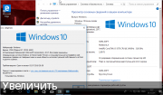 Windows 10 Insider Preview 17025.1000.171020-1626.RS PRERELEASE CLIENTCOMBINED UUP Redstone 4.by SU®A SOFT 2in6 x86 x64