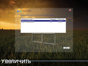 Windows 7x86x64 Ultimate Lite & Office2016 (Uralsoft)